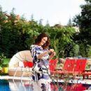 Ceyda Düvenci - InStyle Home Magazine Pictorial [Turkey] (August 2009)