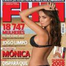 Mônica Carvalho - FHM Magazine Pictorial [Portugal] (December 2007)