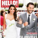 Jose Antonio Baston, Eva Longoria - Hello! Magazine Cover [United Arab Emirates] (26 May 2016)