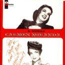 Carmen Miranda - A Nossa Carmen Miranda