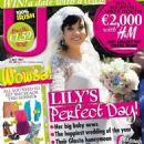 Lily Allen - 454 x 600