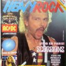 Heavy Rock Magazine Cover [Spain] (January 1991)