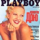 Drew Barrymore - Playboy Magazine Cover [Russia] (October 1997)