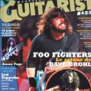Guitarist & Bass Magazine Cover [France] (March 2011)