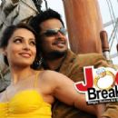 New Movie Jodi Breakers Picture 2012 stills - 454 x 315
