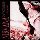 1992-02-19: Last Concert in Japan: Nakano Sunplaza, Tokyo, Japan