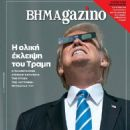 Donald J. Trump - 454 x 612