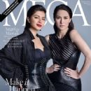 Angel Locsin - Mega Magazine Cover [Philippines] (February 2017)