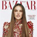 Harper's Bazaar Vietnam February 2019 - 454 x 566