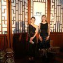Rosamund Pike : IWC Schaffhausen At BJIFF 2016