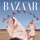 Selena Gomez – Harper's Bazaar Magazine (March 2018) adds - 454 x 556