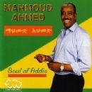 Mahmoud Ahmed - Soul Of Addis