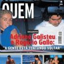 Adriane Galisteu, Rogério Gallo, Alexandre Accioly, Daniella Sarahyba, Vera Fischer - Quem Magazine Cover [Brazil] (14 December 2001)