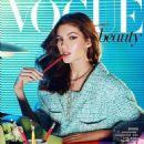 Vogue Beauty Taiwan June 2019 - 454 x 587