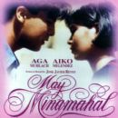 Aga Muhlach and Aiko Melendez
