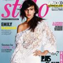 Emily Ratajkowski – Stilo Magazine (July 2018)