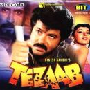 Tezaab Is Acid