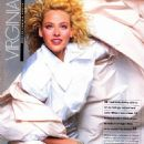 Virginia Madsen - Harpers Bazaar Magazine Pictorial [United States] (September 1987) - 454 x 595