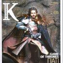 Kit Harington, Game of Thrones, Jon Snow - K Magazine Cover [Greece] (13 September 2013)