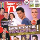 Christos Spanos, Dancing with the Stars - Super TV Magazine Cover [Greece] (3 January 2015)