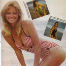 Cheryl Tiegs - 454 x 622