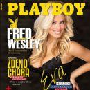 Eva Perkausová - Playboy Magazine Cover [Slovakia] (April 2013)