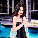 Megan Fox - 454 x 681
