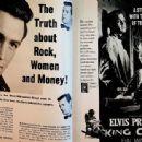 Rock Hudson - Movie Life Magazine Pictorial [United States] (August 1958) - 454 x 337