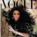 Vogue Arabia June 2019 - 454 x 564