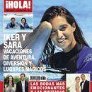 Sara Carbonero - 454 x 624