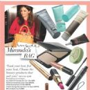 DAVID JONES Beauty Autumn 2012 Catalogue