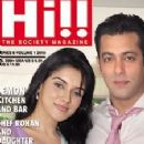 Asin Thottumkal and Salman Khan