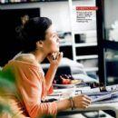 Kinga Rusin - Gala Magazine Pictorial [Poland] (27 June 2011) - 406 x 583
