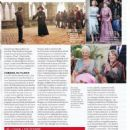 Maggie Smith - Gala Magazine Pictorial [Poland] (7 October 2019) - 454 x 642