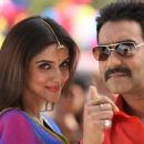 Ajay Devgan and Asin