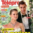 Emily VanCamp, Joshua Bowman - Télépro Magazine Cover [Belgium] (21 March 2015)