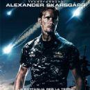 Commander Stone Hopper