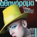 Boy George - Athinorama Magazine Cover [Greece] (19 June 2014)