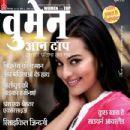 Sonakshi Sinha - 433 x 577