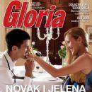 Novak Djokovic and Jelena Ristic - 454 x 570