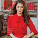 Marian Rivera - People Asia Magazine Cover [Philippines] (April 2013)