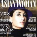 Kareena Kapoor - 454 x 651