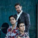 Aamir Khan - Femina Magazine Pictorial [India] (22 November 2016)