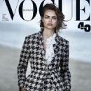 Vogue Germany July 2019 - 454 x 560