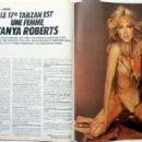 Tanya Roberts - L'Ebdo Magazine Pictorial [France] (19 December 1984)