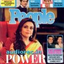 Nita Ambani - People Magazine Pictorial [India] (September 2012) - 399 x 550