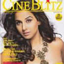 Vidya Balan - Cinéblitz Magazine Pictorial [India] (January 2012)