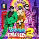 New Yamla Pagla Deewana 2 First look Posters - 454 x 596