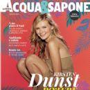 Kirsten Dunst - 454 x 585