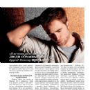Robert Pattinson and Kristen Stewart - Viva! Biography Magazine Pictorial [Ukraine] (November 2012)